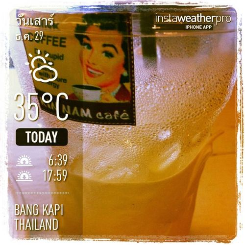 อากาศร้อนมากๆ 35 องศาWeather Sky Instaweather Instaweatherpro outdoors nature bangkapi thailand day skypainters