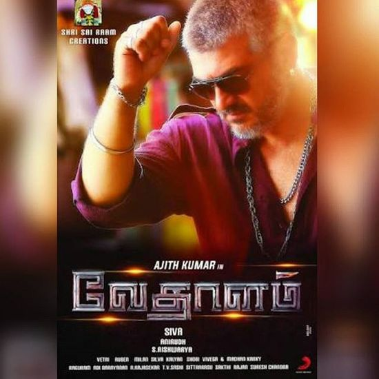 Happy DiwaLi 😙😙😘😄😉🎉🎉🎁🎊🎊 Wytn Fo Second ShoW 😍😍 Vedhalam Thala Ajithkumar Shruthihassan Anirudh Music💞 Boxoffice Hit Secondshow Frnz Fun Rokin Diwali 😍😙😘😄😁😉😊