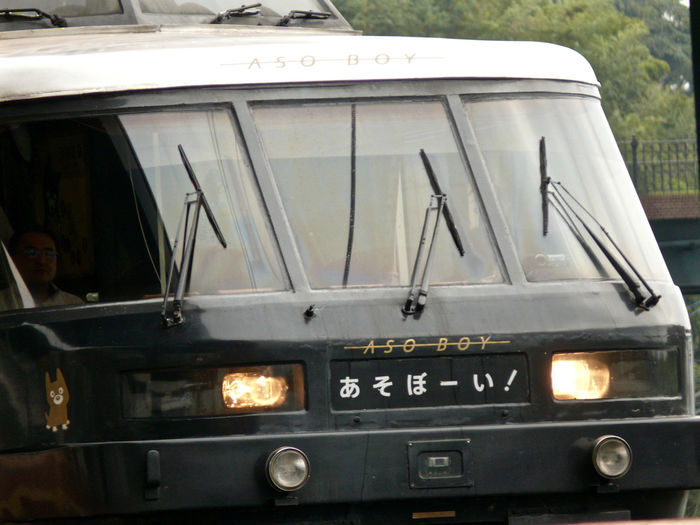 Today's 2nd shot 😁 no OMAKE de Good Night ASOBOY! (特急あそぼーい) Close-up Front View JR KYUSHU TRAINS OMG 😬Why Did I Take Such One😔 Trainspotting おまけ 何でこんなの撮っちゃったんだろう
