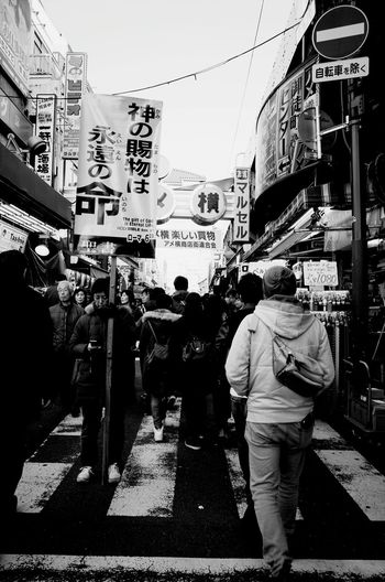 Street B&w Street Photography People Photography Life Japan Photography City Monochrome Tokyo,Japan