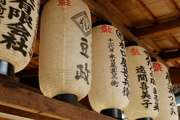 Low angle view of lantern hanging in temple