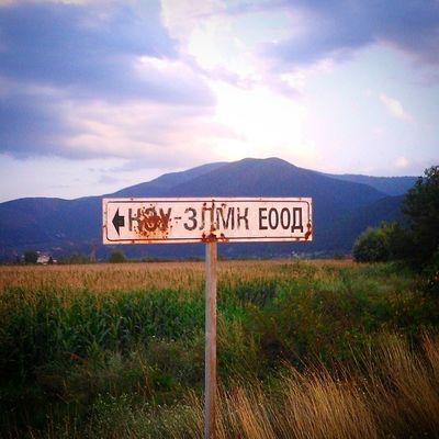 Bulgarie Landscape_Collection