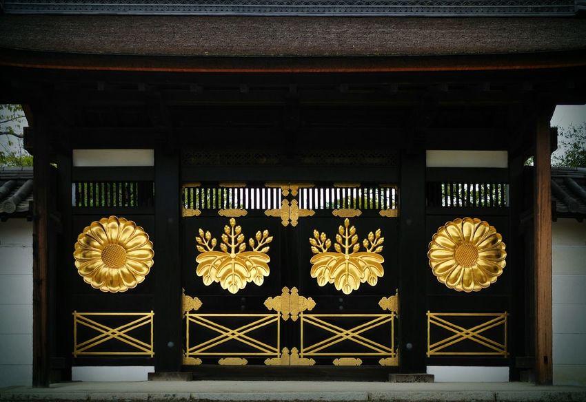 Kyoto,japan Daigo-ji Temple Sanpo-in Emperor Family Crest Gate