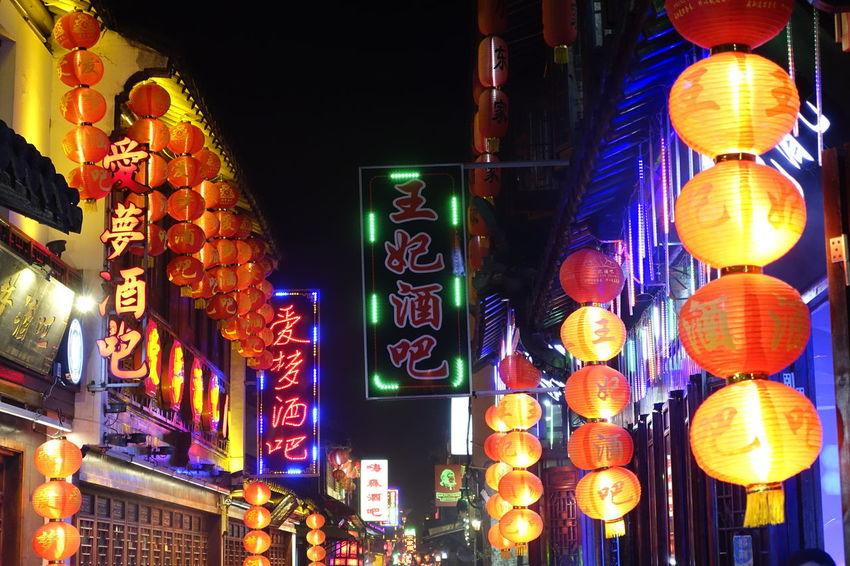 Chinese Lantern Festival Chinese Lanterns Chinese New Year Cultures Illuminated Nighlife Night No People Travel Destinations XitangChina