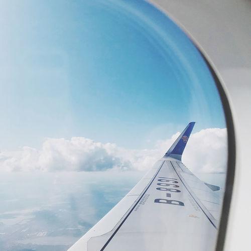 fly Sky Cloud