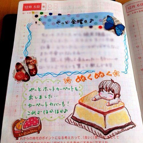 ほぼ日手帳 Note Stationary 日記 文房具 Hobonichi 手帳 1101 こたつ ほぼ日 Csp8enikki 12月5日 ホットカーペット