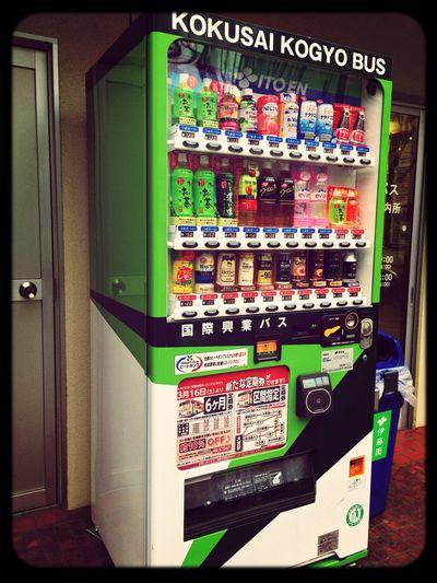 バスとおそろのカラーリング♪ Street Photography Saitama 自販機 Vending Machine