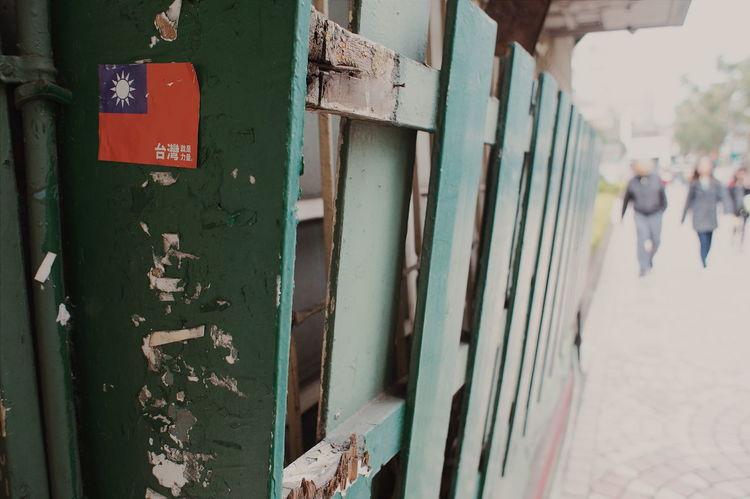驕傲! Hanging Out Taking Photos Check This Out Hello World Cheese! Relaxing Hi! Enjoying Life Streetphotography Eye4photography  EyeEm Best Shots Eyeemphotography Street Photography I Love My City EyeEm Nature Lover People Taiwan EyeEm Taiwan The View And The Spirit Of Taiwan 台灣景 台灣情 Taipei,Taiwan Taipei
