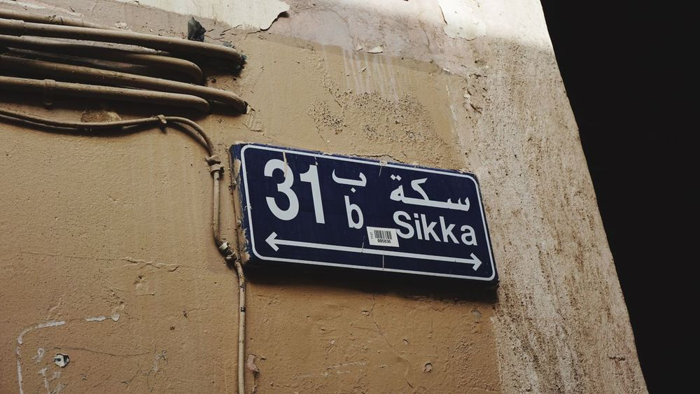 Taking Photos Check This Out Looking At Things Market Old Souk Old Market EyeEm Best Shots Sony Alpha 6000 Street Sign
