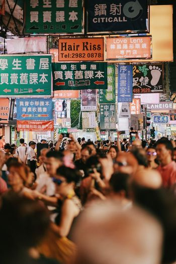 Hong Kong Adult Advertisement Architecture Building Exterior Built Structure Busy City City Life Communication Crowd Group Of People Large Group Of People Men Non-western Script Real People Script Sign Street Text Women The Street Photographer - 2018 EyeEm Awards