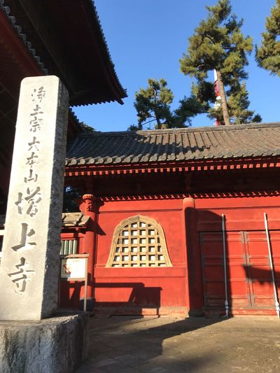 Travel Destinations 増上寺 Tokyo Japan Window Zoujouji Red Wall Architecture Built Structure Building Religion Belief Place Of Worship Spirituality No People Sunlight Shrine