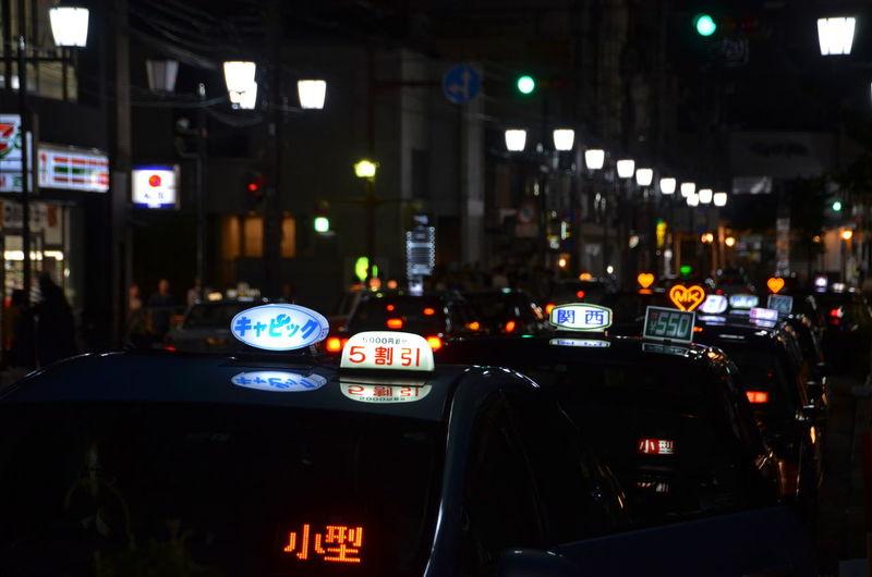Traffic on street in city at night