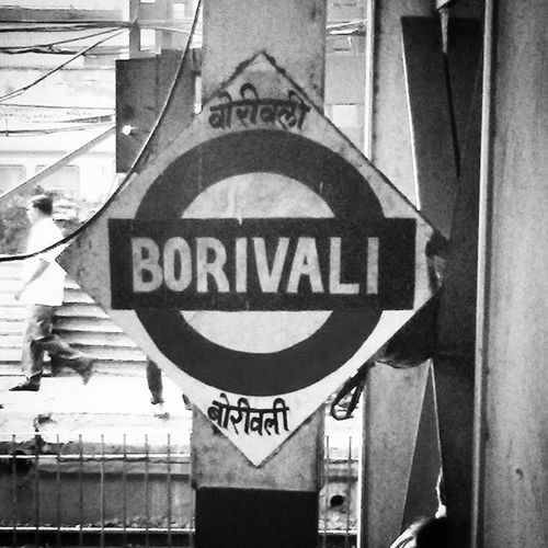 Borivali Mumbai Maharshtra India Mobilephotography PhonePhotography Indian Indianphoto CameraMan Phonephoto Mobilecameraclub Mobile_perfection Mobilecamera Samsunggalaxygrand2 Streetphotography Streetphotographyindia Maharashtra_ig Insta_maharashtra Maharashtratourism Indianinstagram Indianphotographers Indianphotographersclub Blackandwhitephoto Blackandwhitephotography Blackandwhitechallenge @mumbai_uncensored @mumbai_explorer @my.mumbai mumbaikar bombay borivaliwest borivalistation @mumbaibizarre @mumbai_stories @photography_club_of_mumbai @things2doinmumbai @mumbai_igers