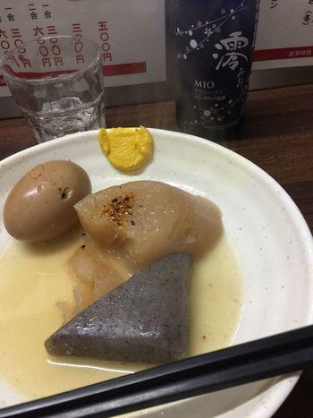 花くじら 福島 おでん 食べかけ 思わずたべちゃったー