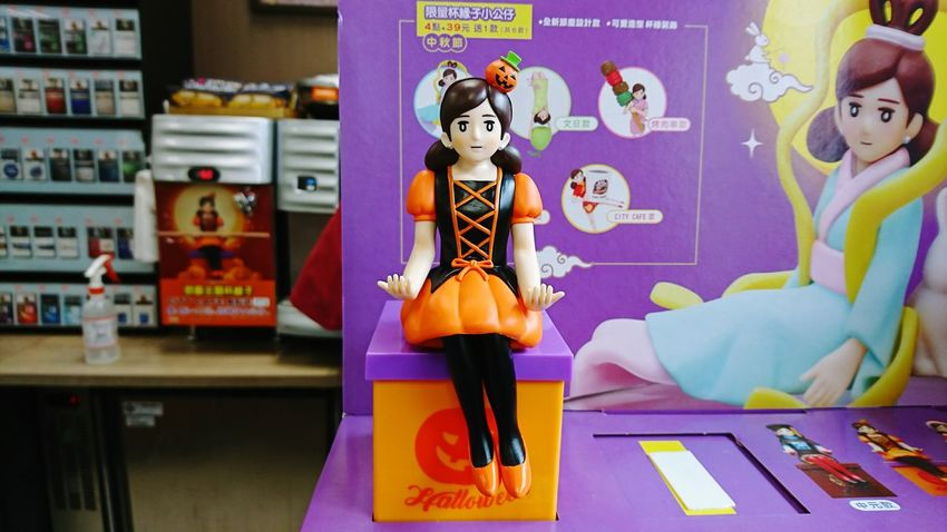 Indoors  Arts Culture And Entertainment Music Musical Instrument One Person People Day Close-up Fuchiko