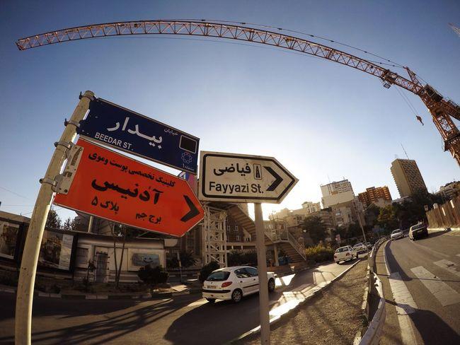 Iran Tehran Elahiyeh Travel Traveling Street Art Vatan Walking Around