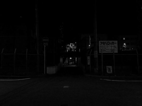 Black & White Black And White Canon Japan Monochrome Nishinari Street OSAKA Powershot Street Photography Sx720hs 大阪 日本 西成