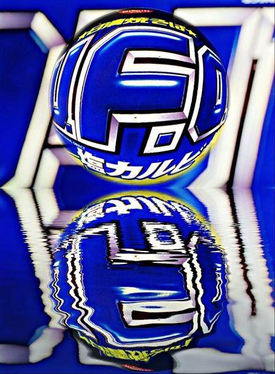 UFO? Blue Art Instant Yakisoba