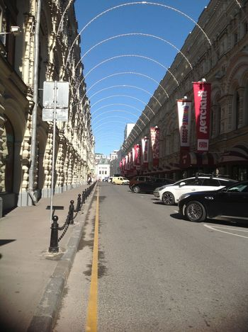 Architecture Building Exterior Car City Day Moscow No People Outdoors Road Sky Transportation