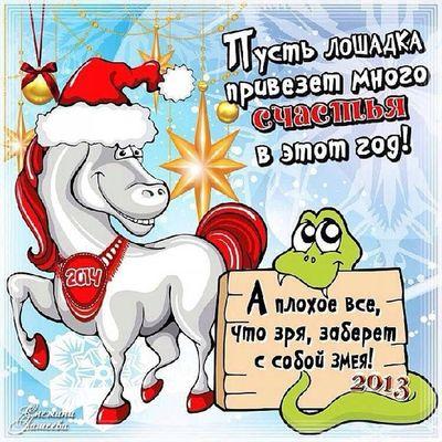 С наступающим Новым годом!  НовыйГод Happynewyear