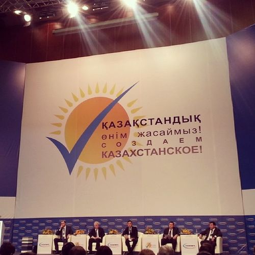 создаем казастанское Kazakhmys Kazinsop казинсоп astana forum