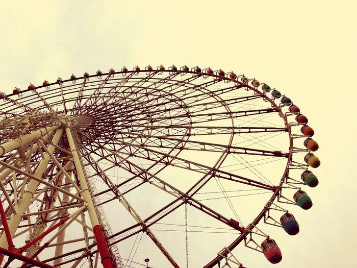 Japan Amusement