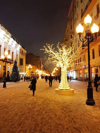 Old Arbat Moscow Illuminated Architecture City Christmas Lights