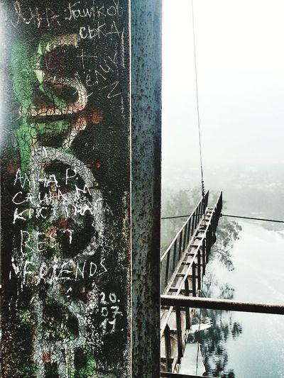 Looking east on the bridge over the Teteriv River in Zhytomyr, Ukraine. Zhytomyr Ukraine Житомир Україна