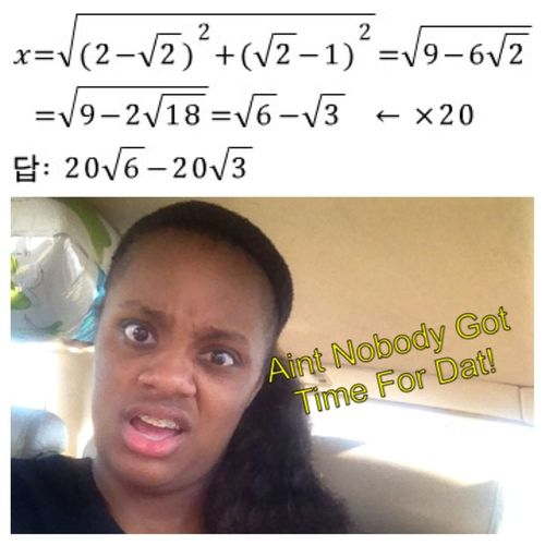Aint Nobody Got Time For That