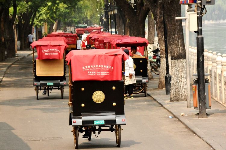 Hutong Transportation Street Mode Of Transport Land Vehicle Hutong Street Hutongs Hutong Life Travel Bicycle Transport Transportation Travel Destinations Beijing Tourism City Tourist Attraction  China Viajando Traveling Travelling Beijing, China