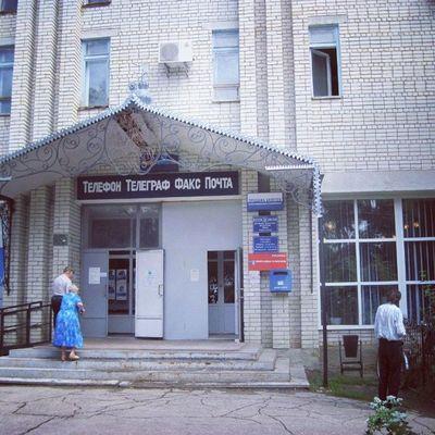 Почтовое отделение. почта факс петровск Photorussia photorussia_daily Russia россия русское порусски инстаграм