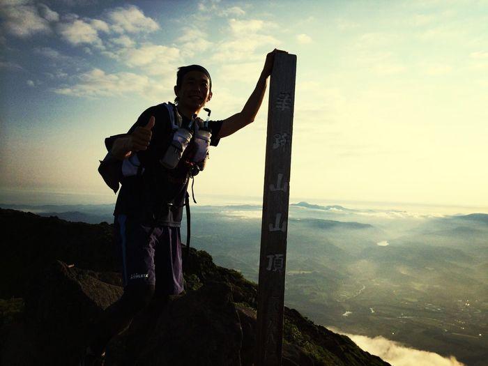 羊蹄山トレイルラン、真夜中にアタックしたら道間違え、2時間で登頂 Trail Running Nature Mountain Cloud And Sky