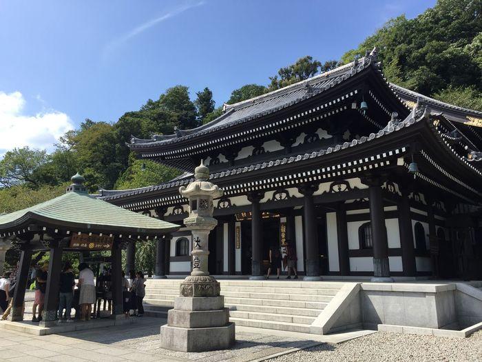 Enkyoji Temple Temple