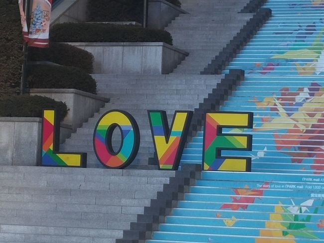 Love Art Is Everywhere