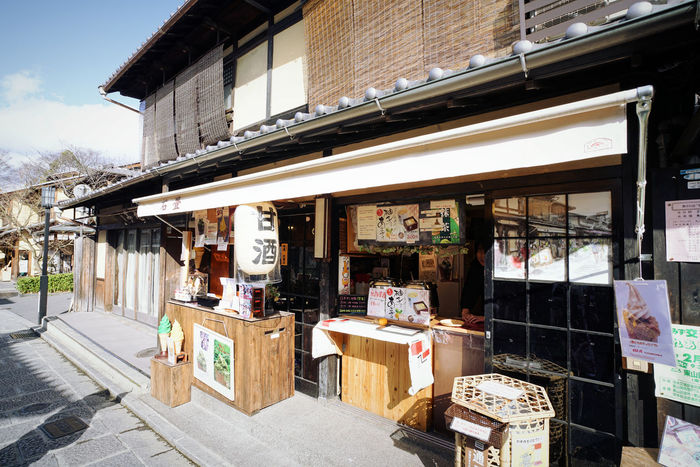 Good Day Japan Japanese Culture Japanese Style Shop Shopping Shopping Day Wine Shop