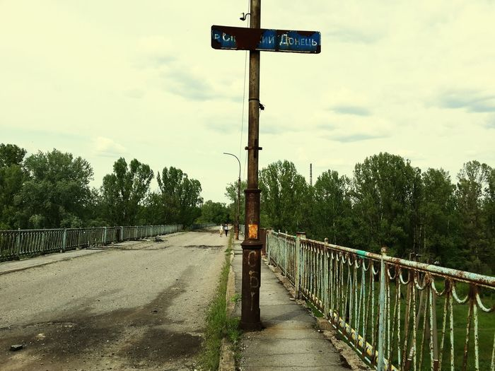 Лисичанськ мост Украина♥
