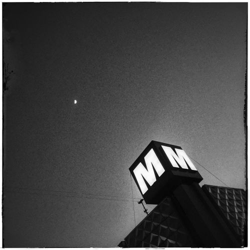 Moon No People Built Structure Sky Outdoors Day Architecture Streetphotography Minsk,Belarus