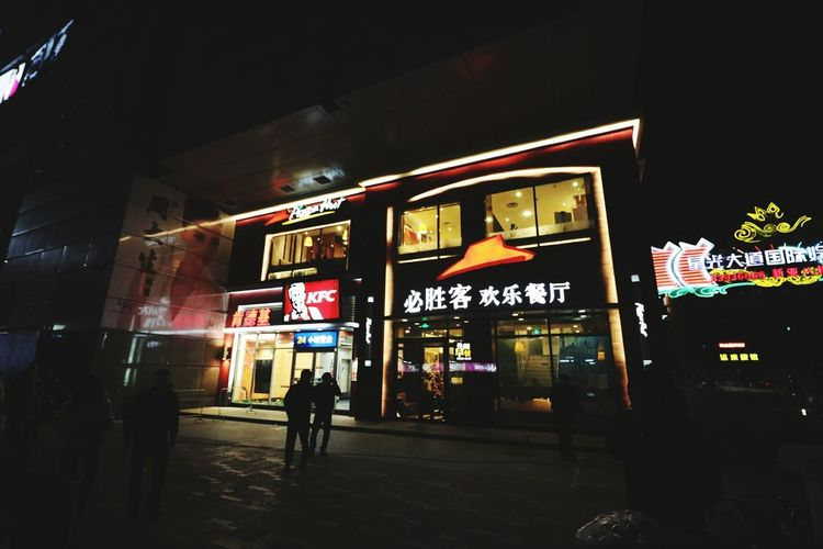 China Huaian 淮安 江苏省 Jiangsu Province 中国 Pizza Hut  City Travel Destinations Night Nightlife KFC