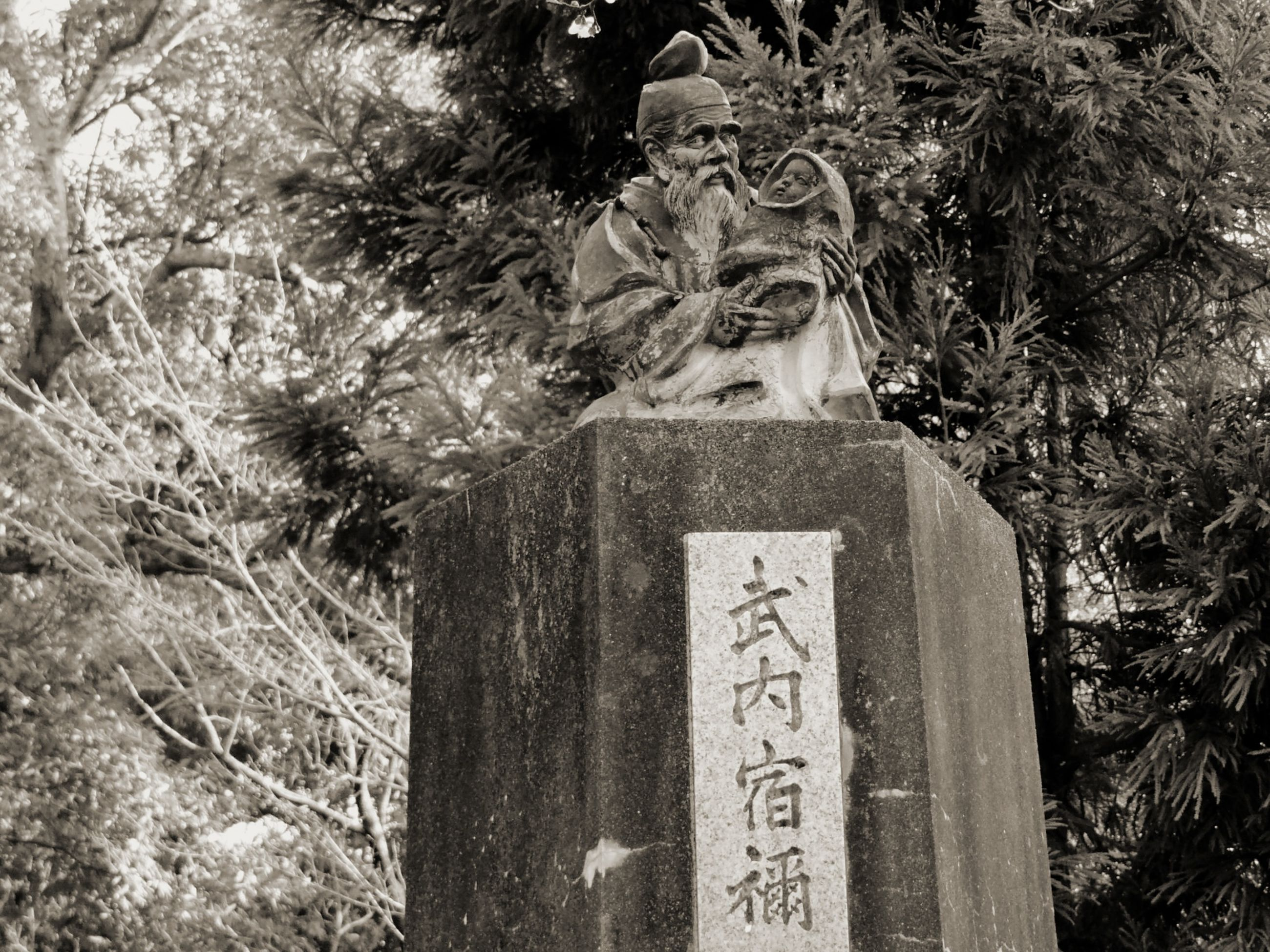 text, no people, tree, close-up, outdoors, statue, day, sculpture, nature