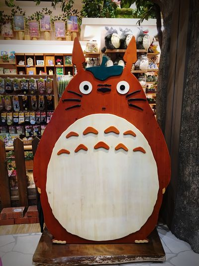 I like Totoro Animation Character Totoro となりのトトロ, 1988 이웃집 토토로 OKINAWA, JAPAN Gift Shop Cuty 💟 Expensive