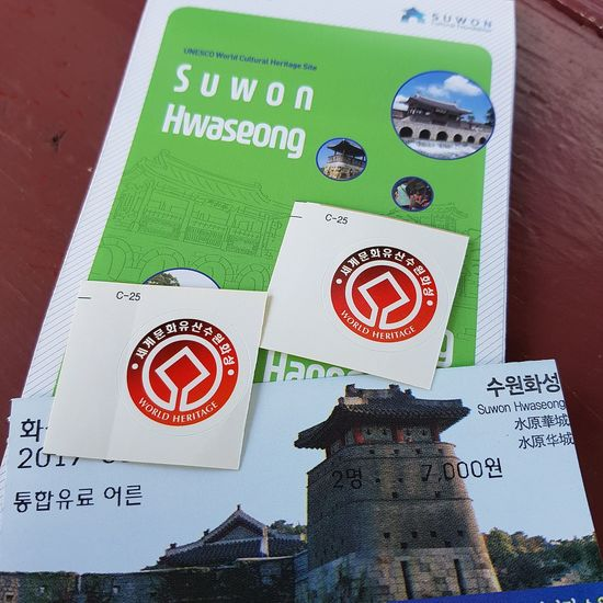 South Korea Tripwithsonmay2017 Suwon Hwaseong Fortress Tickets Unesco World Cultural Heritage Site