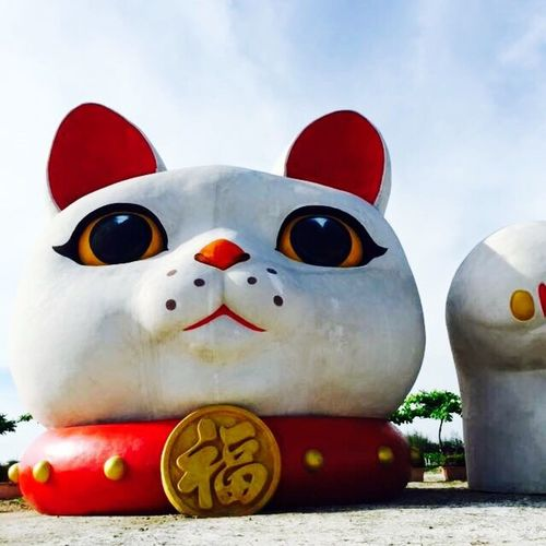 Tainan Taiwan Cat Salt Mountain