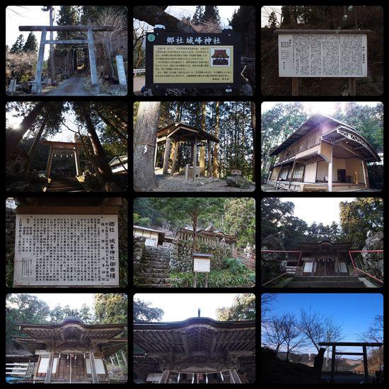 2017.04.02 埼玉県 城峯神社