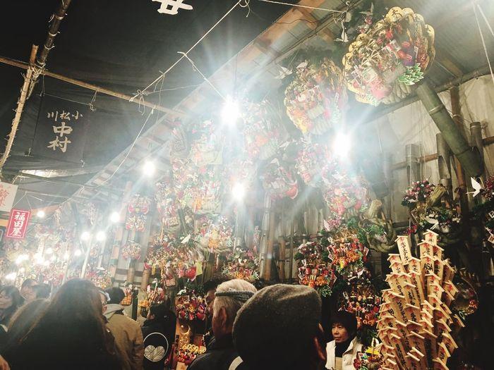 酉の市 Night Festival Market Happy City Adults Only Lifestyles