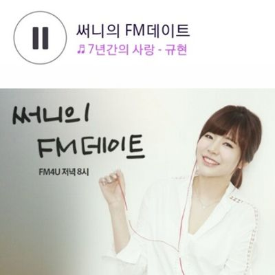 FM데이트 써니의FM데이트 데이트 쑨디 20140603
