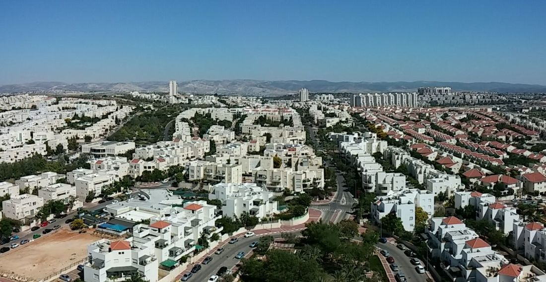 Modiin, Israel Landscape