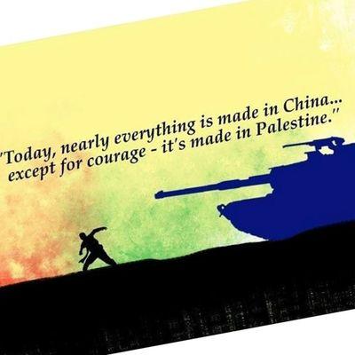 . . . . . . . كل شيء يصنع بالصين ، إلا الشجاعة تصنع بفلسطين ... الى_احدهم ... ♡ . . . . . . . .