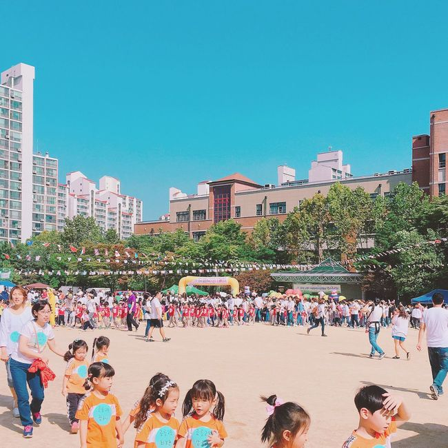 Children Kids Sports Day  Korea