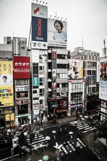 Japan Japan Photography Architecture Building Exterior Built Structure City Communication Day Fukuoka No People Outdoors Road Sign Sky Text Transportation