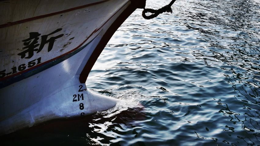Water Nautical Vessel Sea Text Outdoors Nature No People Close-up Sky Day